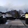 星野リゾート『界アルプス』で田舎体験@信濃大町