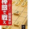 11/17 Kindle今日の日替りセール