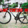 UberEats配達用に GIANT CONTEND AR3 を買いました!【購入レビュー】