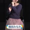 【ナナシス】上映会トークイベント