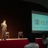 鎌倉投信の第9回「結い2101」受益者総会(その3)
