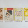 【IN YOU掲載のお知らせ】母子手帳の間違った離乳スケジュールが不健康な日本人を量産しているという事実。あなたは受け入れられますか?