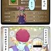 【茨の道】大紋章合成 その3