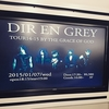 DIR EN GREY:TOUR14-15 BY THE GRACE OF GOD@なんばHatch