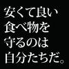 NHKドラマ「まんぷく」で描かれる「国民の食を守る」という気概は既に失われた