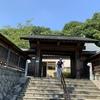 八王子・絹の道資料館と大塚山公園(旧道了堂跡)その1