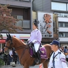 京都三大祭の一つ「時代祭」2018