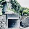 【自宅建築ログ】古家の解体開始(車庫上の納屋)