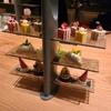 4種類のモンブラン食べ比べアフタヌーンティー【TEA&BAR THE THOUSAND KYOTO】