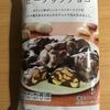 ファミリーマート『深煎りピーナッツのピーナッツチョコ』を食べてみた!