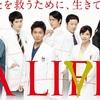 「A LIFE」6話 初の視聴率15%超え