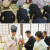 今年の「如月祭」を奉仕しされる子丑松友会さんが清祓式を営まれました