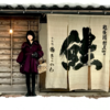 新潟県村上市まで大人の遠足「吉永小百合ごっこ」