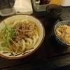 大森海岸【すだち屋】肉うどん ¥700