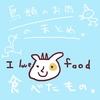 【食レポ】肉(鳥類)に関する記事の一覧【まとめ】