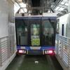 江の島散策③~まるでアトラクション「湘南モノレール」!「E491系 East i-E」遭遇&「S-TRAIN」乗車!!~