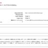 HTTP Error 500.19 - Internal Server Error:Visual Studio ブラウザで表示