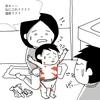 赤ちゃんの体に真っ赤な湿疹が!これって蕁麻疹!?(画像あり)