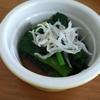 鍋呑み / 3 ivrognesses