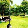 冬キャンプ前の下準備と初体験!割山森林公園天湖森キャンプ場(富山県)【前編】