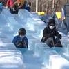 氷のすべり台は全長20mで大人気(アルプスあづみの公園)☆