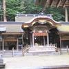 1万社以上の諏訪神社の大ボス。 諏訪大社上社本宮の歩き方。 (長野県諏訪市)