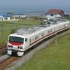 JR発行の北海道フリーパスでお得に道内列車の旅