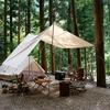 『初心者必見』キャンプ用品選びでNGなこと。上手な買い物の仕方。