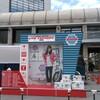 NANA MIZUKI LIVE EXPRESS 2019@神戸ワールド記念ホール2日目 #LIVE_EXPRESS