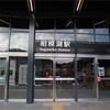 石老山 H29.01.29