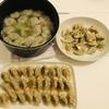 世界一美味しい餃子を「水・焼き・蒸し」で食らう