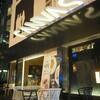 【レビュー】釜山の『安い、おしゃれ、国際交流が可能』なキャンバスホステルが超おすすめ!