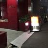 サウナ&カプセルホテル北欧は上野駅の門番サウナ?
