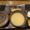 【ダイエット おすすめ 簡単食事メニュー 朝 昼 夜 公開!筋トレメニュー公開!】6日目