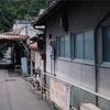 和歌山県海南市船尾 船尾市場周辺をぶらり観光