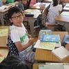 3年生:国語 報告する文章を書く