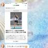 東京マラソンと腰痛