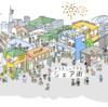 リアルとオンラインの融合を目指す「シェア街」の挑戦