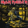 【レビュー】IRON MAIDEN 4th Album『Piece Of Mind』