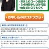 日本グランデは東京都中央区銀座5-10-2の闇金です。