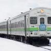 JR北海道 キハ08系