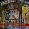 のぞきからくり(中央区・新潟市美術館)−水と土の芸術祭2009