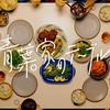 北欧、暮らしの道具店の短編ドラマ「青葉家のテーブル」の日常のような非日常感がたまらなく好き。