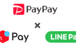 【Pay pay, メルペイ, LINE pay】8月からセブンイレブンで合同キャンペーン開催!【第2弾】