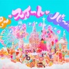 佐々木彩夏さんのソロ曲が最高を更新した話