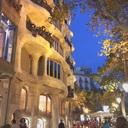 ばるログ in バルセロナ