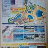 Admission fee of Yomiuriland (includes pool admission) = 4700 yen ($46.08 €34.31)