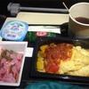 旅行の楽しみ、機内食!!〜エティハド航空で行くヨーロッパへの旅〜