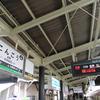 #3067+3068 金剛&北野田(2016.03.11)
