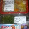 [21/08/10]「当真精肉店」(JA マーケット)の「日替わり丼(八宝菜)」 280円 #LocalGuides